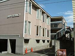 北海道函館市新川町の賃貸アパートの外観
