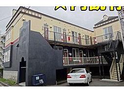 北海道函館市富岡町2丁目の賃貸アパートの外観