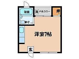 クレブランドマンション2[4階]の間取り