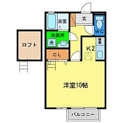 ゆとりあ壱番館[2階]の間取り