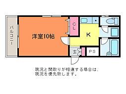 イーストパーク21[4階]の間取り