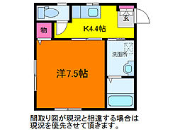 メゾンKRK[2階]の間取り