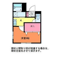 アビタシオン幸[1階]の間取り