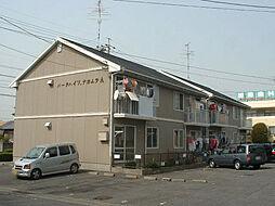 パークハイツ中村[C202号室]の外観