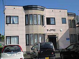 ティアラ1[2階]の外観