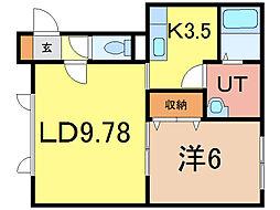 エクセルシオールV[2階]の間取り