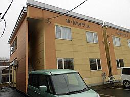 10・9ハイツA棟[1階]の外観