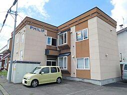 PHILIP[1階]の外観