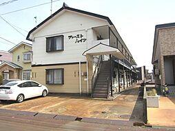 長岡駅 2.7万円