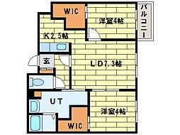 南平岸駅 6.1万円