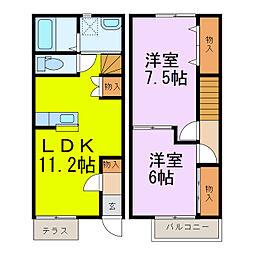 [テラスハウス] 埼玉県加須市騎西 の賃貸【/】の間取り