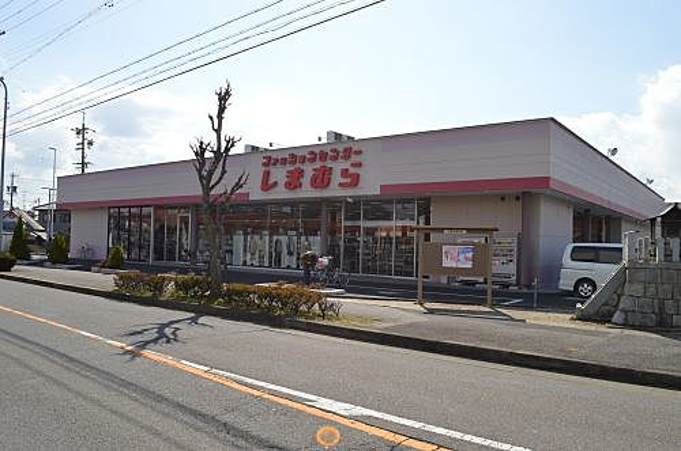 【ショッピングセンター】しまむら木賀店まで2232m