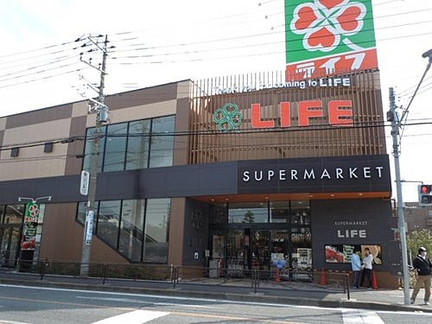 ライフ中原井田店まで530m。「安全と安心」「鮮度と品質」「信頼とサービス」にこだわっています。
