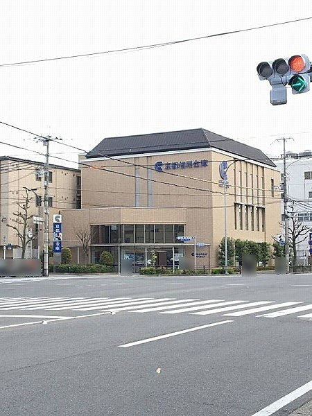 京都信用金庫西大路支店まで803m