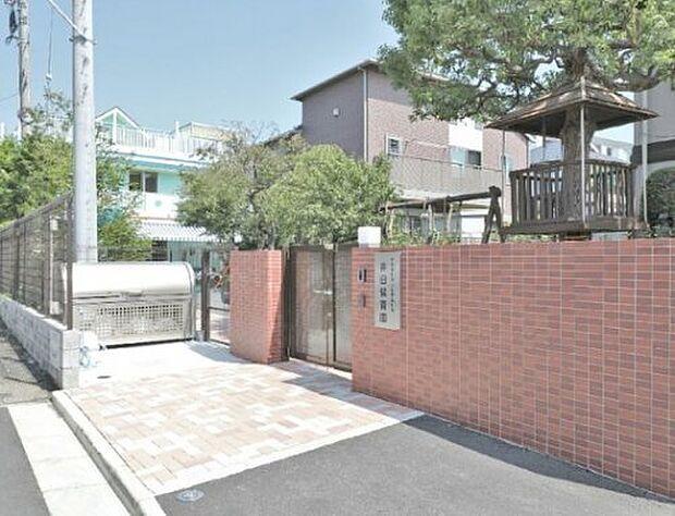 【保育園】井田保育園まで556m