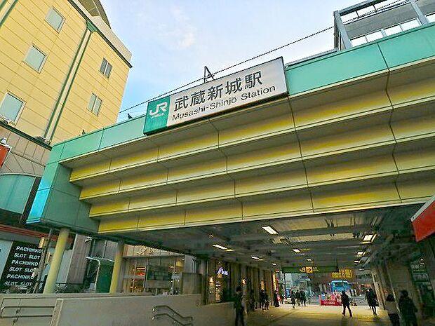 JR南武線 武蔵新城駅まで1500m