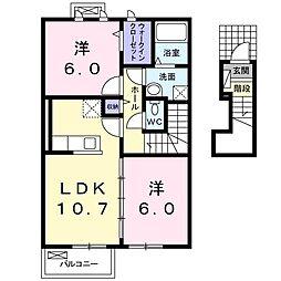 ミーティア D 2階2LDKの間取り