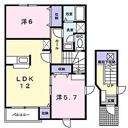 エトワール弐番館 2階2LDKの間取り