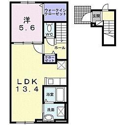 ラ・メール・ブルーI 2階1LDKの間取り
