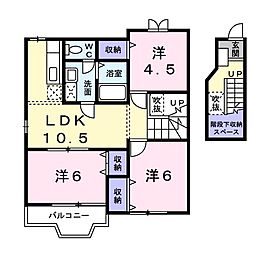 ジョイタカハシVIII 2階3LDKの間取り