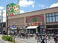 【駅】鶴見緑地...