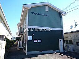 近鉄大阪線 河内山本駅 バス7分 上尾町下車 徒歩3分の賃貸アパート