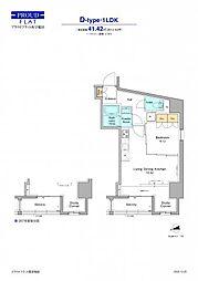 JR山手線 高田馬場駅 徒歩12分の賃貸マンション 2階1LDKの間取り