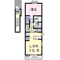 .ノースフィオーレ鶴見緑地 2階1LDKの間取り