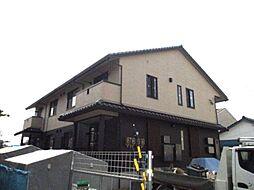 花田ハイネス