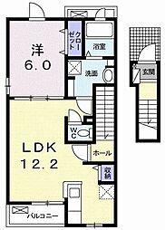 グレイス南平 2階1LDKの間取り