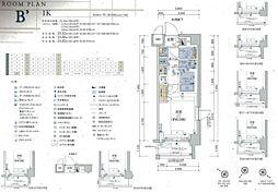 JR中央線 立川駅 徒歩8分の賃貸マンション 4階1Kの間取り