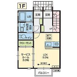 maison de paix (メゾンドペペ) 1階1LDKの間取り