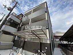 おおさか東線 JR河内永和駅 徒歩5分の賃貸アパート