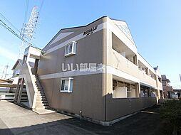 伊勢鉄道 東一身田駅 徒歩3分の賃貸アパート