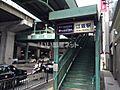 【駅】御堂筋線...