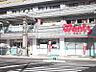 周辺,1LDK,面積35.5m2,賃料4.5万円,JR山陽本線 広島駅 徒歩27分,広島電鉄5系統 段原一丁目駅 徒歩19分,広島県広島市南区東雲1丁目