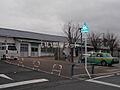 【駅】富岡まで...