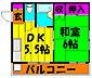 間取り,1DK,面積29.81m2,賃料5.7万円,JR埼京線 北赤羽駅 徒歩9分,JR埼京線 浮間舟渡駅 徒歩9分,東京都北区浮間3丁目