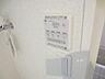 その他,1K,面積39.28m2,賃料7.1万円,西武新宿線 本川越駅 徒歩17分,,埼玉県川越市久保町11-4