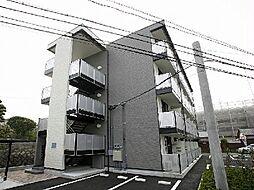 福岡市地下鉄七隈線 茶山駅 徒歩9分の賃貸マンション