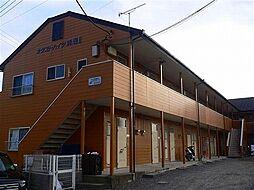 JR両毛線 国定駅 4.9kmの賃貸アパート