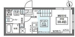 JR山手線 日暮里駅 徒歩8分の賃貸マンション 1階1Kの間取り