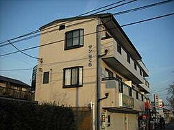 東武日光線 幸手駅 徒歩10分の賃貸マンション