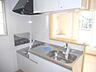 キッチン,1LDK,面積46.06m2,賃料6.8万円,つくばエクスプレス つくば駅 徒歩18分,,茨城県つくば市春日2丁目24-8