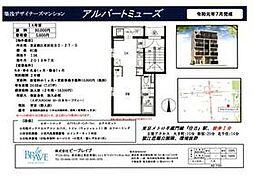 東京メトロ半蔵門線 住吉駅 徒歩1分の賃貸マンション