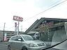 周辺,2LDK,面積55.94m2,賃料8.0万円,東武野田線 塚田駅 徒歩3分,,千葉県船橋市前貝塚町