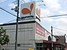 周辺,2DK,面積40m2,賃料6.5万円,JR武蔵野線 東浦和駅 徒歩15分,,埼玉県さいたま市緑区東浦和8丁目