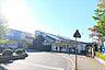 周辺,1LDK,面積41.26m2,賃料5.2万円,東武日光線 静和駅 3.1km,東武日光線 新大平下駅 3.6km,栃木県栃木市大平町西水代