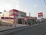 周辺,2LDK,面積61.47m2,賃料9.2万円,JR総武線 西船橋駅 徒歩12分,,千葉県船橋市海神町西1丁目