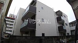 JR総武線 東船橋駅 徒歩5分の賃貸マンション